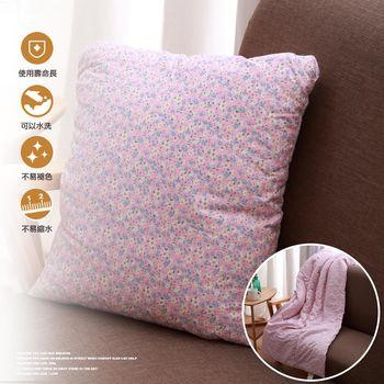 纯棉多用途抱枕被 105x145cm-缤纷小花
