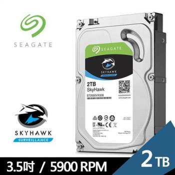Seagate【SkyHawk】監控鷹2TB 3.5吋監控硬碟 (ST2000VX008)