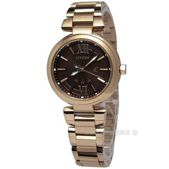 CITIZEN 星辰表 / ES5013-53W / XC 電波光動能藍寶石水晶不鏽鋼手錶 咖啡x鍍玫瑰金 27mm