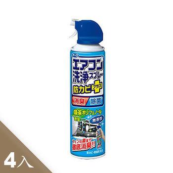 日本原裝免水洗冷氣清潔劑組-勁