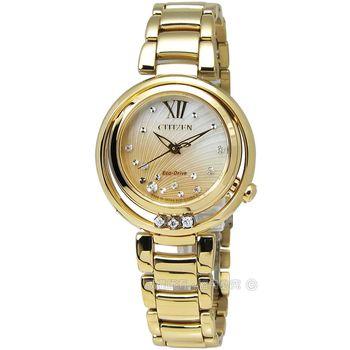 CITIZEN 星辰表 / EM0328-57P / L 風靡多姿晶鑽光動能藍寶石玻璃手錶 鍍金 30mm