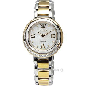 CITIZEN 星辰表 / EX1124-52D / L 綽約多姿晶鑽光動能藍寶石玻璃手錶 鍍金 32mm