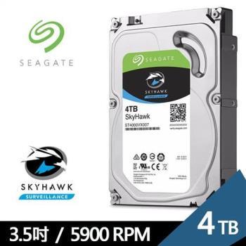 Seagate【SkyHawk】監控鷹4TB 3.5吋監控硬碟 (ST4000VX007)