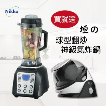 NIKKO日光 數位全營養調理機 BL-168(贈專用方杯)