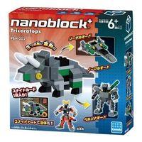 【Nanoblock 迷你積木】三角龍 PBH-002