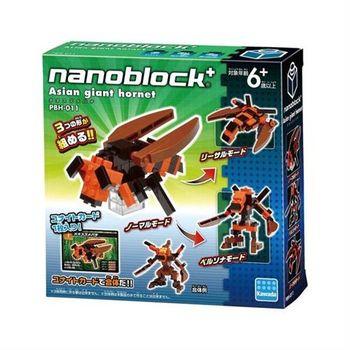 【Nanoblock PLUS 迷你積木】PBH-011 大虎頭蜂