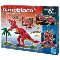 【Nanoblock 迷你積木】PBH-007 霸王暴龍組