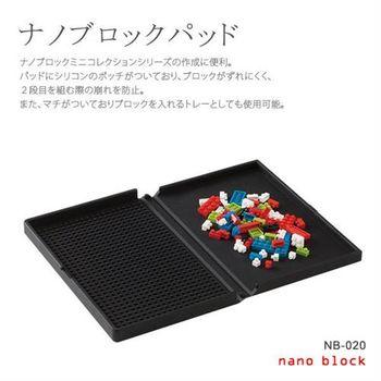 【Nanoblock 迷你積木】迷你積木收納盒 NB-020