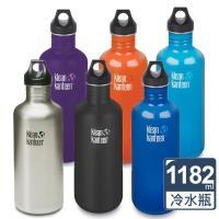 美國Klean Kanteen 窄口經典不鏽鋼冷水瓶(1182ml)