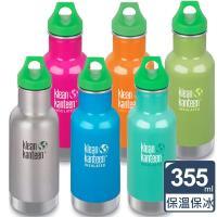 美國Klean Kanteen 幼童經典保溫瓶(355ml)