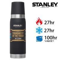 美國Stanley 強悍系列保溫瓶0.75L-磨砂黑