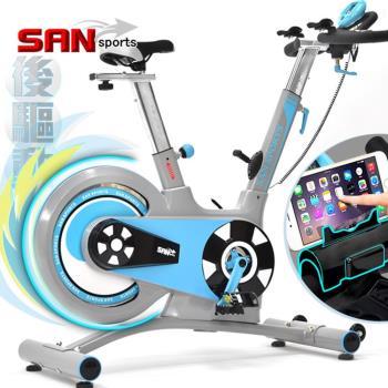 SAN SPORTS 競速後驅動18KG飛輪健身車