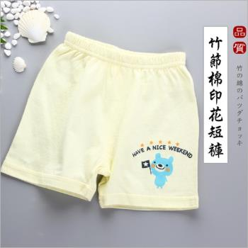 日本熱銷竹節棉嬰兒棉內搭短褲-2件入