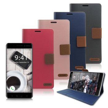 【XM Nokia 6 5.5吋】時尚浪漫風支架皮套