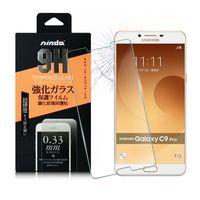 【NISDA Samsung Galaxy C9 Pro】鋼化 9H 0.33mm玻璃螢幕貼(非滿版)
