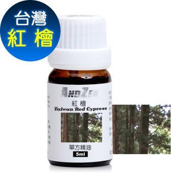 ANDZEN 天然草本單方純精油5ml-台灣紅檜
