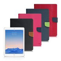 【台灣製造】MyStyle Apple iPad Air / iPad 5 甜蜜雙搭支架側翻皮套