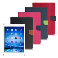 【台灣製造】MyStyle Apple iPad Air 甜蜜雙搭支架側翻皮套