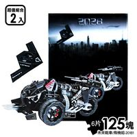 【Love Buy】3D立體造型拼圖x2盒裝(未來戰車/飛機組-20181)(拼裝尺寸(大)戰車長約15x飛機5cm)