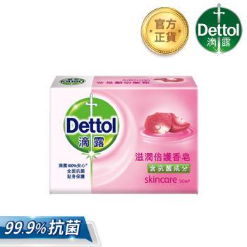 滴露 滋潤倍護香皂100g*3入