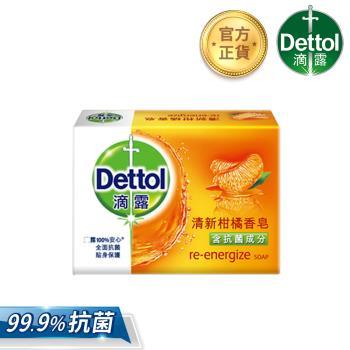 任-滴露 清新柑橘香皂100g*3入