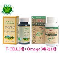TCELL-1乳酸菌粉TCELL-1 原生益菌(國家健康食品認證,獲健康食品字號)國家認證品質保證 (原生益生菌)*2+Omega 3魚油*1