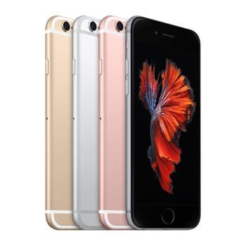 Apple iPhone 6s (128G)