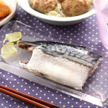 【料里長】和風鯖魚燒5包組(90g/包)