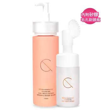 【Crisstar卡霓朵】晶透活氧三合一洗卸蜜一瓶=5瓶