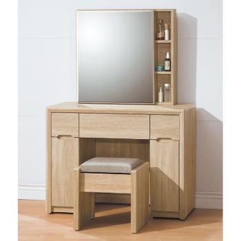 【顛覆設計】斯伊喬 3.3尺鏡台/化妝台(含椅)
