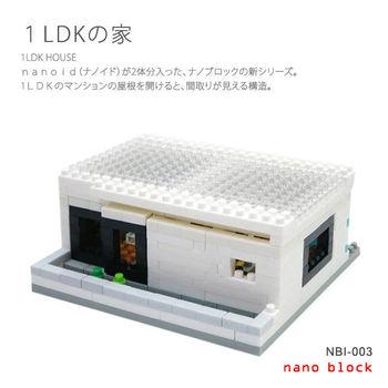【Nanoblock 迷你積木】小公寓 NBI-003