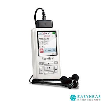 【EasyHear易耳通】數位藍芽助聽器(TC型號) 充電式免電池