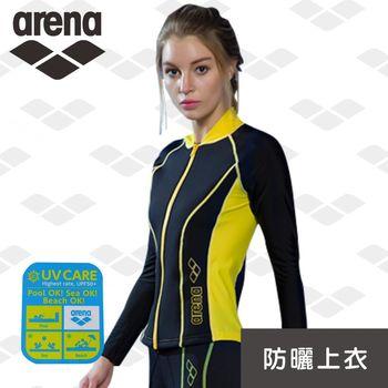 【限量 春夏新款】  arena 女士 休閒款 FSS7229WA 分體潛水服上衣 運動 健身 衝浪衣 保暖 防曬