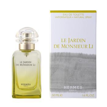Hermes Le Jardin de Monsieur Li 李先生的花園中性淡香水 50ML