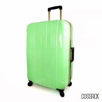 COSSACK PRACTICAL實質系列II代 27吋 德國PC拜耳 鋁框 行李箱 旅行箱 2026