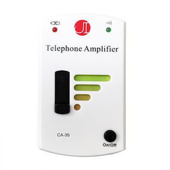 電話聽筒擴音器 CA-35