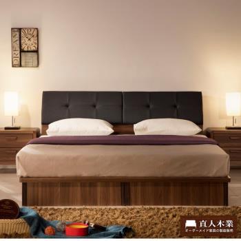 【日本直人木業】Industry收納6尺加大抽屜生活床組(床底有2個收納抽屜)