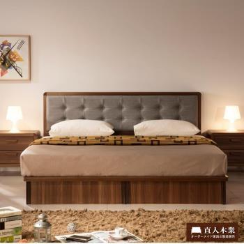 【日本直人木業】wood北歐6尺加大平面抽屜床組(床底有2個收納抽屜)