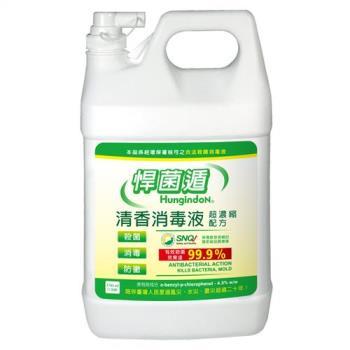 悍菌遁清香消毒液(一加侖) 殺菌劑