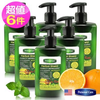 【美國柏詩克萊】天然精油防蚊乳液237ml(六入熱銷組)