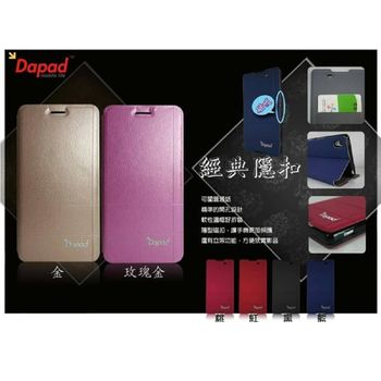 Dapad OPPO R9s Plus   經典隱扣側掀式皮套