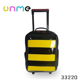台灣製造小蜜蜂三色附贈雨衣套條紋兒童書包拉桿書包/後背包 UNME 3322B
