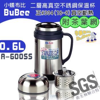 樂奇真空保溫保冷杯保溫瓶 600cc 附濾茶網 (2色可選)