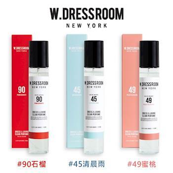 韓國 W-DRESSROOM 衣物居家香水噴霧 150ml 任選3入