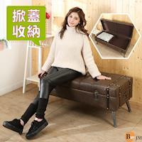 BuyJM Loft工業風復古皮革皮箱收納沙發椅/寬100公分/收納箱