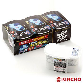 日本OKAMOTO 小象加炭除湿盒550ml-3个入(HK-CL9781)