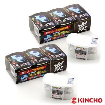 日本OKAMOTO 小象加炭除湿盒550ml-3个入/2组(HK-CL9781)