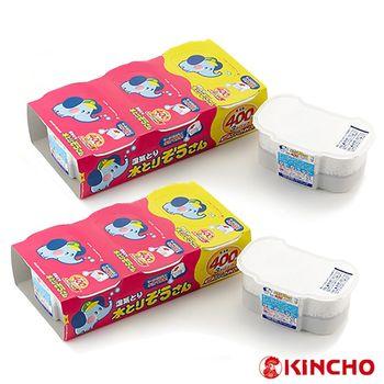 日本OKAMOTO 小象除湿盒400ml-3个入/2组(HK-CL9798)