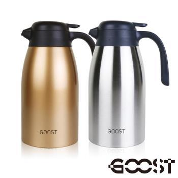 美式 GOOST 316不鏽鋼大容量保冷保溫壺2000ML