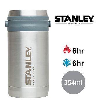 【美國Stanley】登山真空可吊掛保溫馬克杯0.35L(不鏽鋼原色)